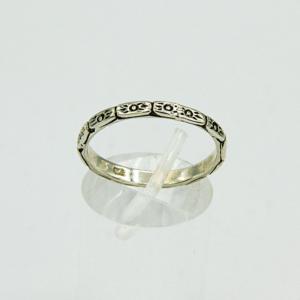 Sunshine Motif Silver Ring
